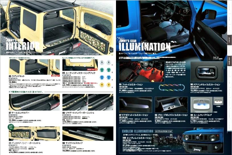 Suzuki Jimny Accessories