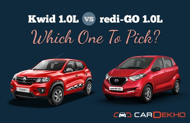 क्विड 1.0 लीटर Vs रेडी-गो 1.0 लीटर, किसे चुनना चाहेंगे आप?