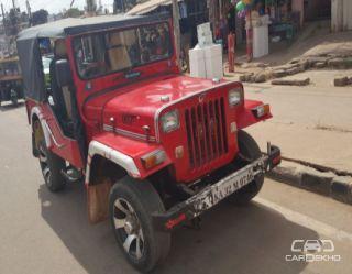 1995 Mahindra Jeep MM 540