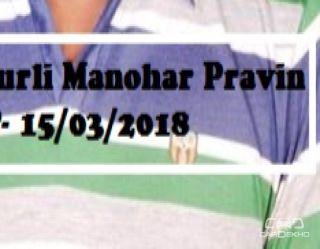 2018 Mahindra Bolero Plus AC